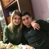 Давид, 25, г.Калининская