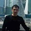 дамир, 26, г.Малоярославец