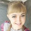 Валерия, 20, г.Барнаул