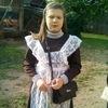 Полина, 20, г.Великие Луки