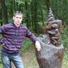 Виталик, 31, г.Worms
