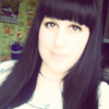Анастасия, 20, г.Тайшет