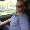 Дмитрий, 33, г.Ульяновск