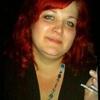 Кристина, 30, г.Ухта