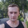 Виталй, 30, г.Черновцы