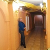 ірина, 16, г.Львов