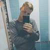Макс Иванов, 21, г.Павлово