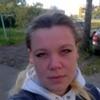 Татьяна, 27, г.Знаменка