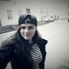 Карина Миргородська, 16, г.Кропивницкий (Кировоград)