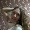 валентина, 32, г.Батайск