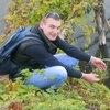 Олександр, 26, г.Умань