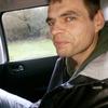 Czyz, 39, г.Брайтон