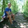 Валерій, 29, г.Белая Церковь