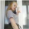 Алина, 17, г.Камышин