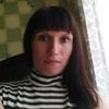 татьяна, 32, г.Гагарин