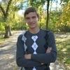 Саня, 21, г.Бассе-Терре