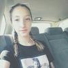 Alina, 17, г.Экибастуз
