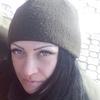 Анна, 35, г.Кременчуг