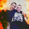 Руслан, 16, г.Томашполь