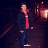 Sergiu, 22, г.Лион