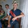 Михаил, 19, г.Ордынское
