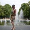 Катерина, 29, г.Краснокутск