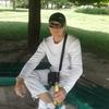 Артём, 30, г.Житомир