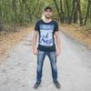 Сергей, 28, г.Уральск