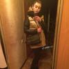 Кристина, 19, г.Луганск