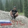 Ruslan, 27, г.Тайшет