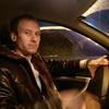 Дима, 26, г.Калуга