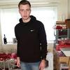 Dan Eddolls, 20, г.Swansea