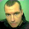 MERRELL, 37, г.Киев