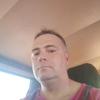Ильдус Гараев, 42, г.Янаул