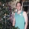 Денис Василенко, 23, г.Уссурийск