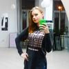 Анастасия, 21, г.Тамбов