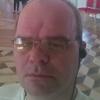 angreu, 30, г.Трехгорный