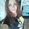 Юлия, 29, г.Бельцы