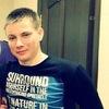 Владимир, 24, г.Белыничи