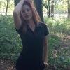 Альона, 22, г.Теплик