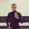 Андрей, 26, г.Северск