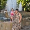 Светлана, 50, г.Усть-Донецкий