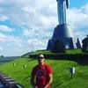 В'ячеслав, 23, г.Ужгород