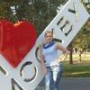 Людмила, 31, г.Зеленоград