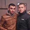 Дима, 24, г.Макеевка