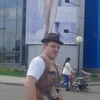 Дмитрий, 22, г.Мценск