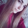 Мария, 18, г.Красноуфимск