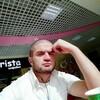 Саид, 35, г.Канберра