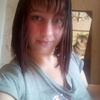 Кристина, 20, г.Шымкент