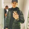 Костик, 23, г.Warszawa
